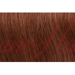 Extensii Par Natural Clip-On Full Head Roscat Aramiu